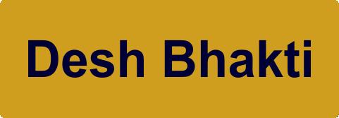 APP_1 Deshbhakti