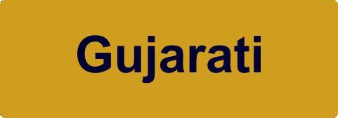 APP_1 Gujarati