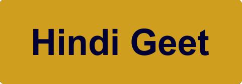APP_1 hindi